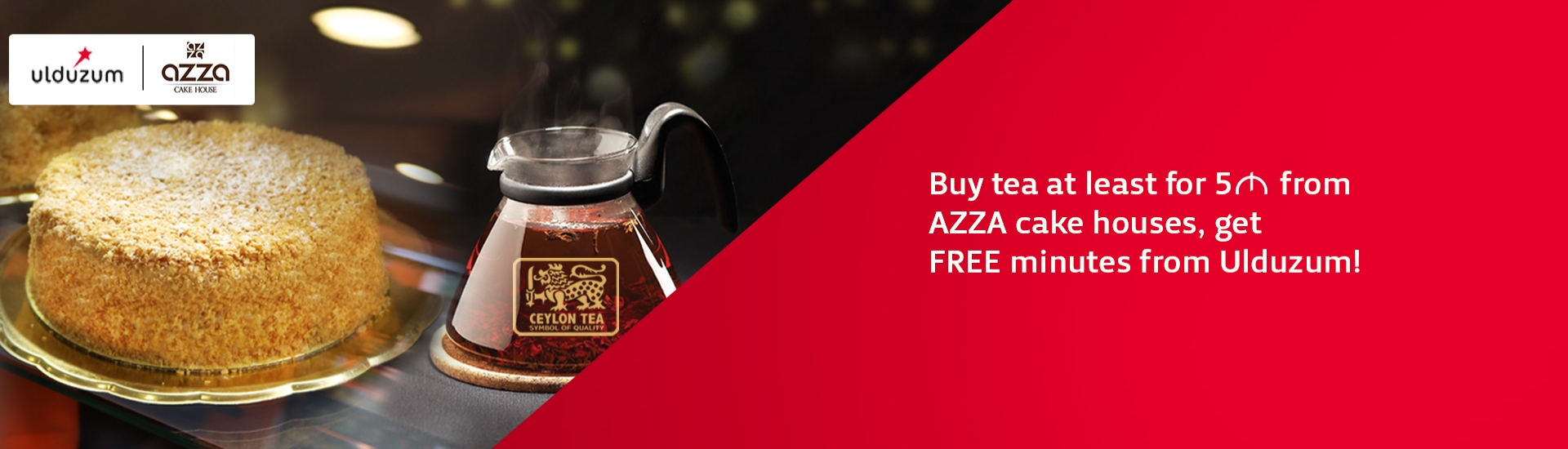 FREE MINUTES from Ulduzum and AZZA!